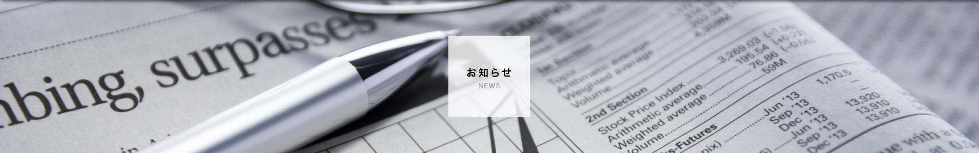 ☆★☆今週末のチラシ☆★☆ 越谷市の不動産ジャストホーム