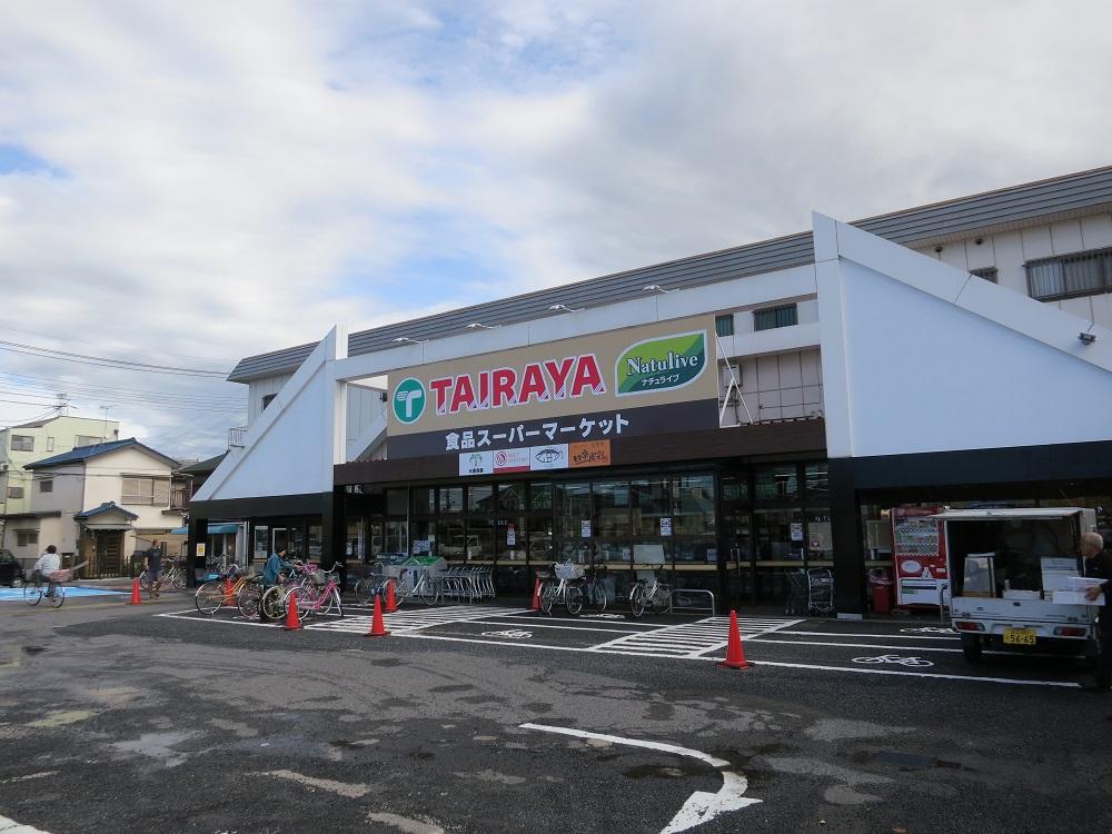 TAIRAYA草加店